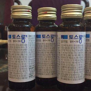 Thuốc uống chống say tàu xe hàn quốc 30 ml